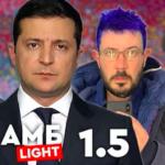 """АМБ: Трагедія, хайп та видовища, """"какая разница"""", закриття UATV"""